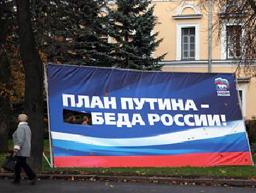Печальная статистика... Россия деградирует...