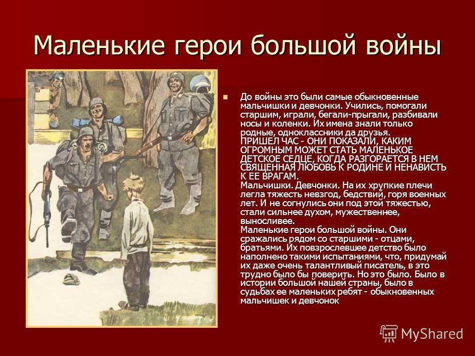Презентация на тему сочинение-рассуждение в рамках подготовки к огэ по русскому языку (выполнение задания 153 части 3)